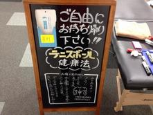 佐藤さん メッセージボード